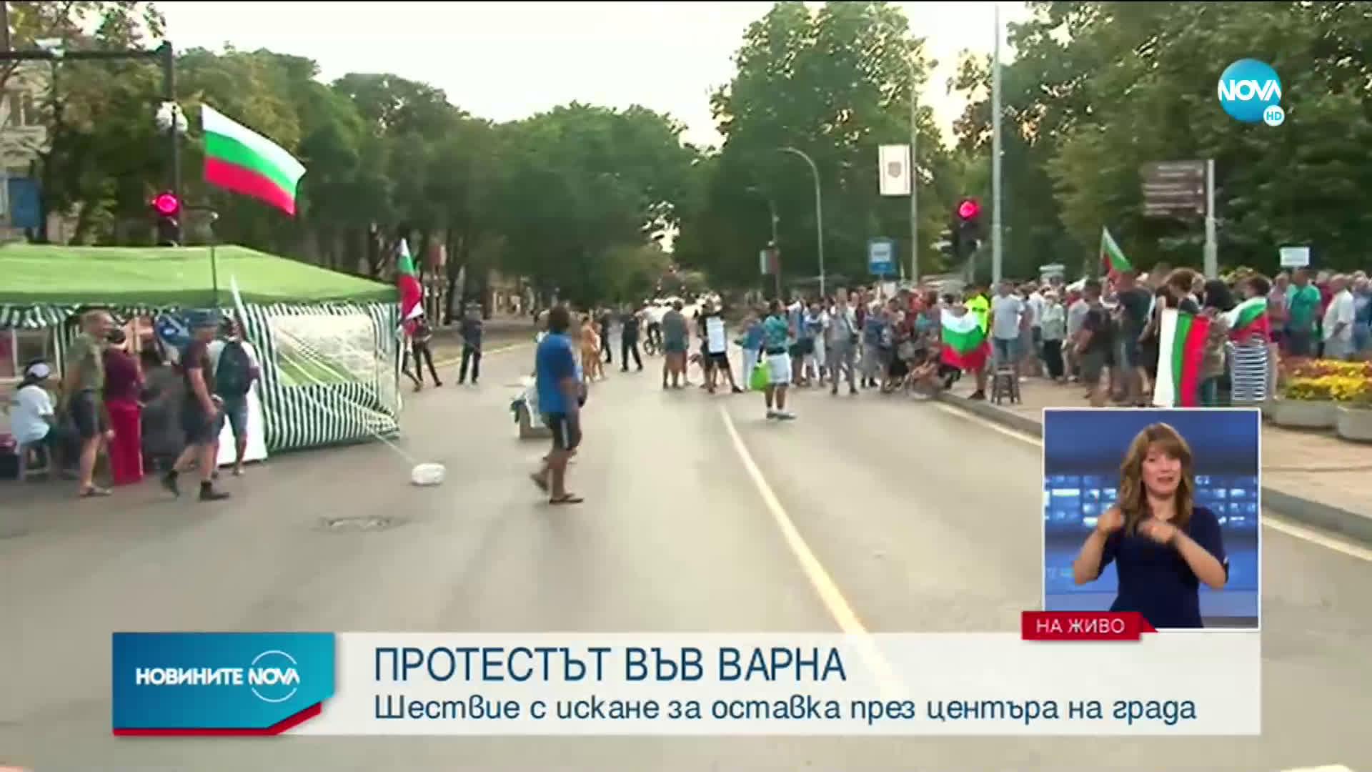 Протести и във Варна (ВИДЕО+СНИМКИ)