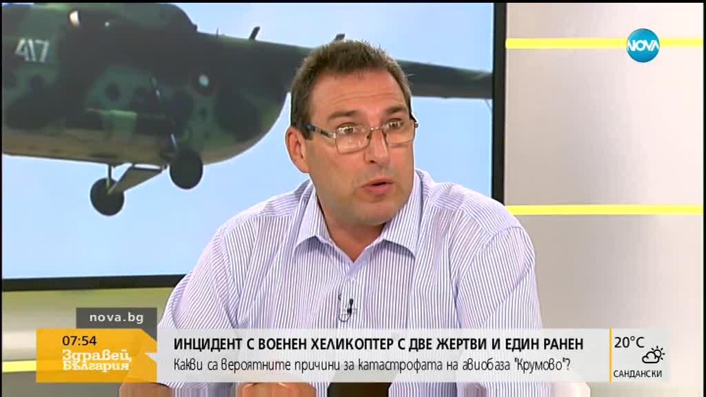 Експерт: Българската армия е пред технологичен срив и колапс