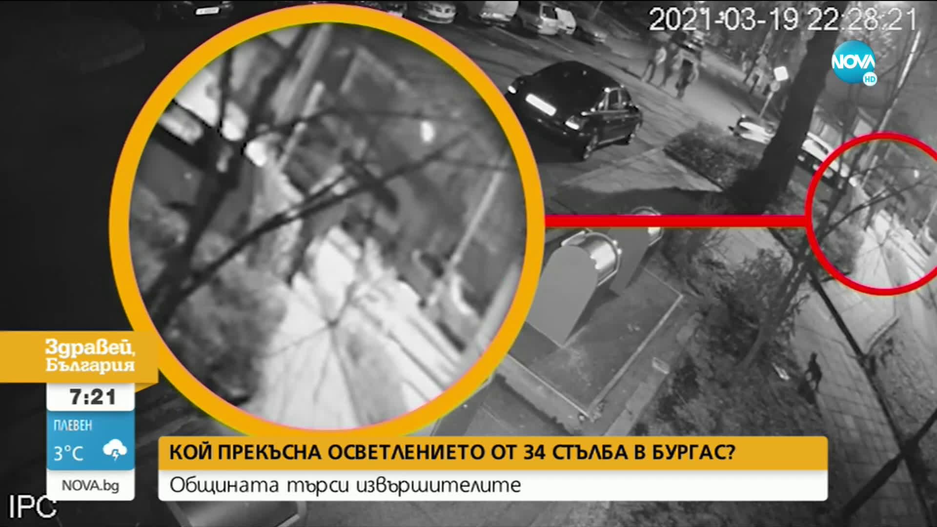 Вандали скъсаха кабелите и прекъснаха улично осветление в Бургас