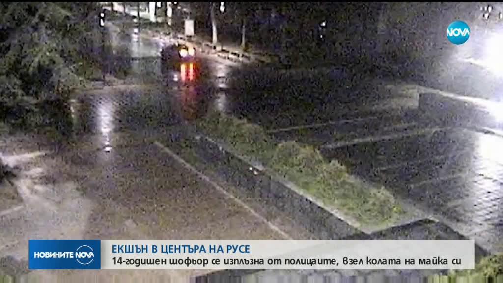 14-годишен мина с кола през стълби и фонтан в центъра на Русе