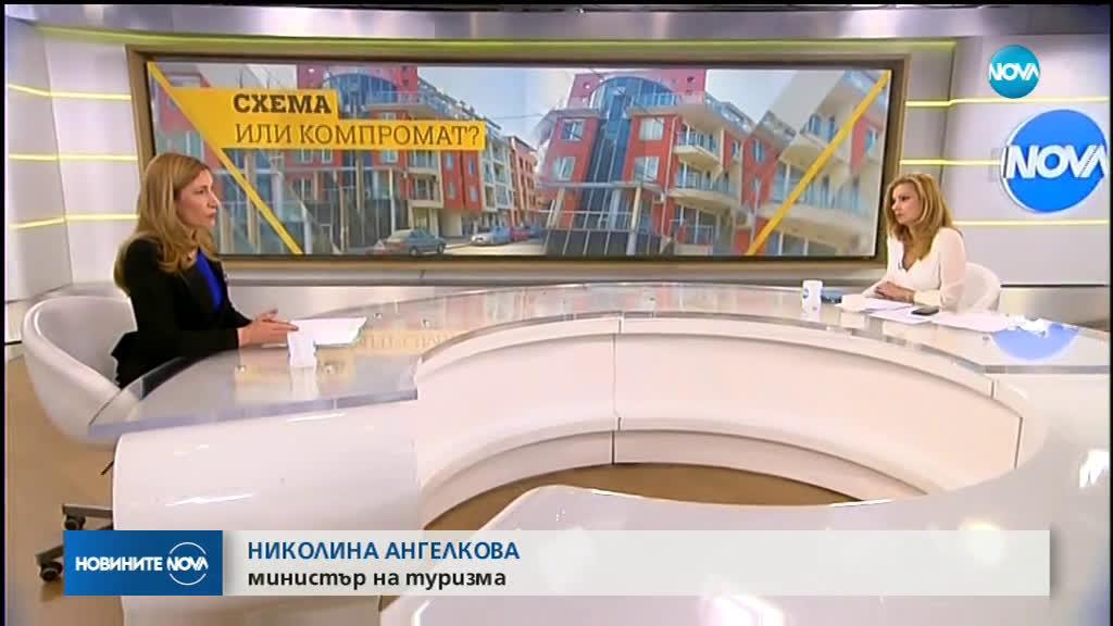 НФСБ сезира главния прокурор за имуществото на Ангелкова