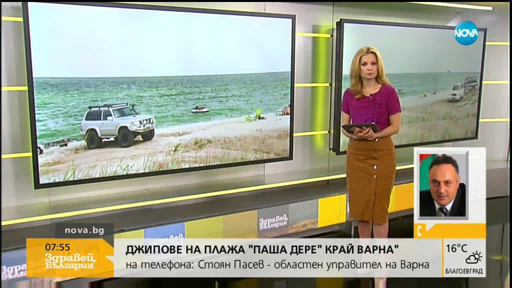 "Джипове и на плажа ""Паша дере"" край Варна"