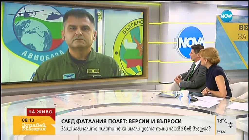 """Шефът на авиобаза """"Крумово"""": Летим на санитарния минимум, а това е убийствено"""