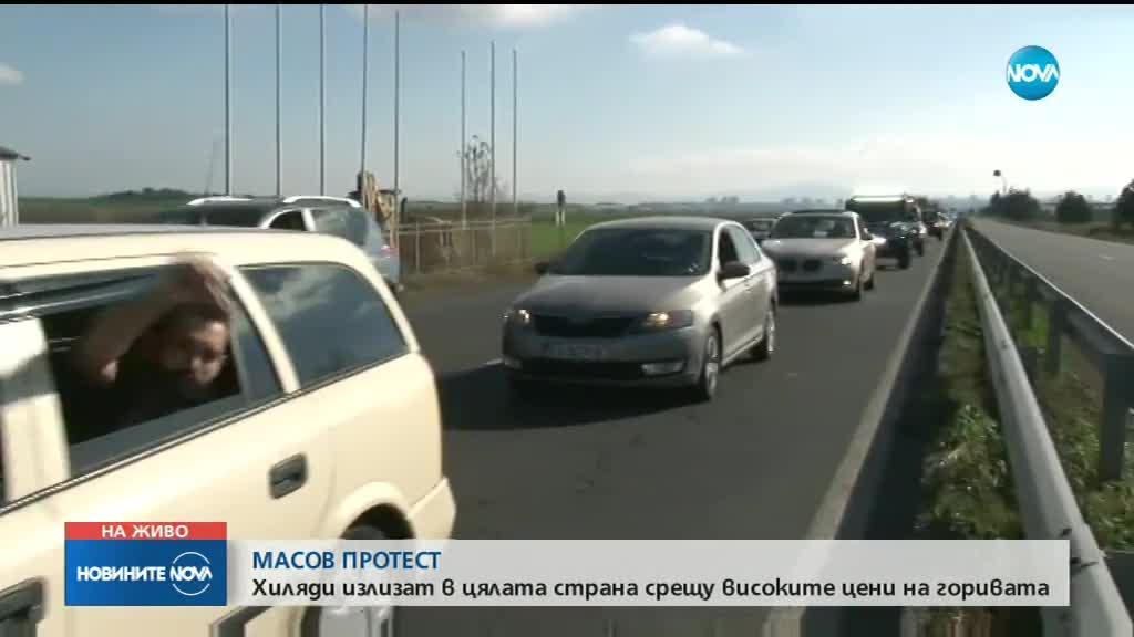 40723aa0ffa Масови протести срещу цените на горивата и данъците на колите в цялата  страна Vbox7