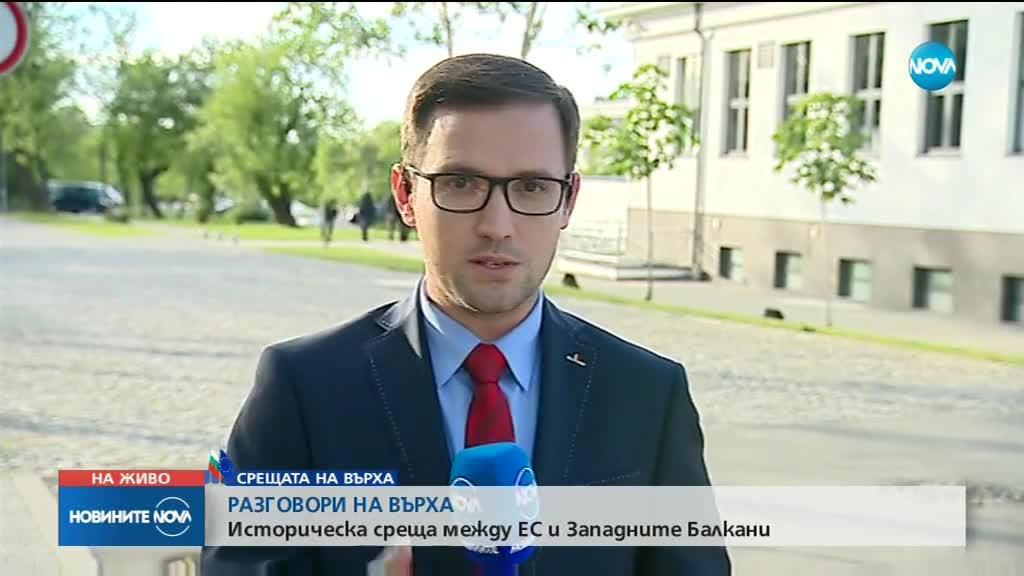 Какво ще обсъждат европейските лидери на срещата в София?
