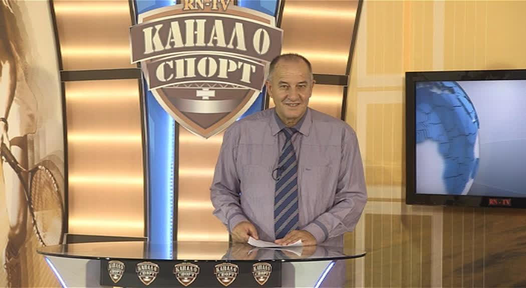 Спорт Канал 0 - 07.08.2019 г.