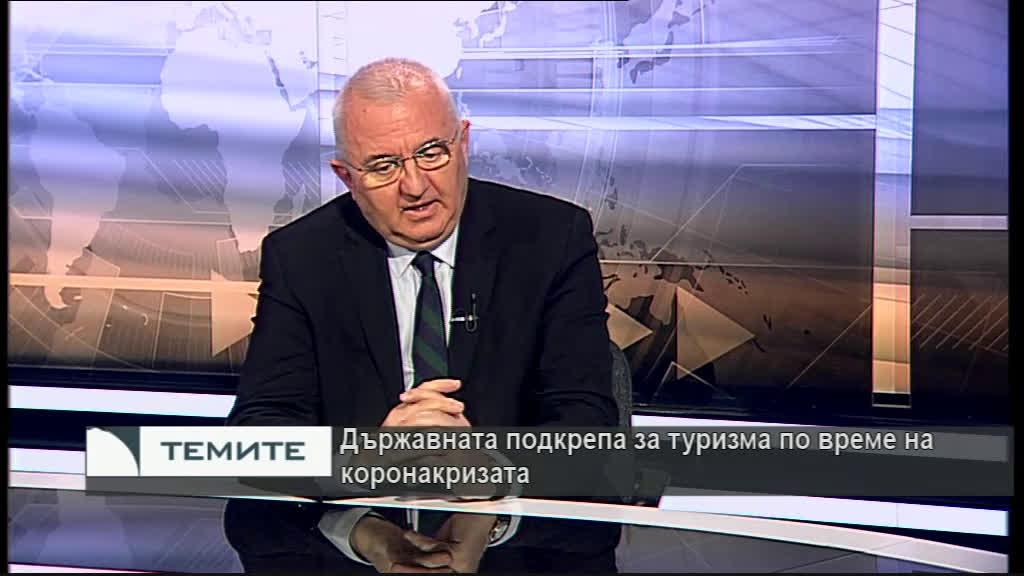 Румен Драганов: Липсват ни икономическите решения, съчетани с мерките за подкрепа в туризма