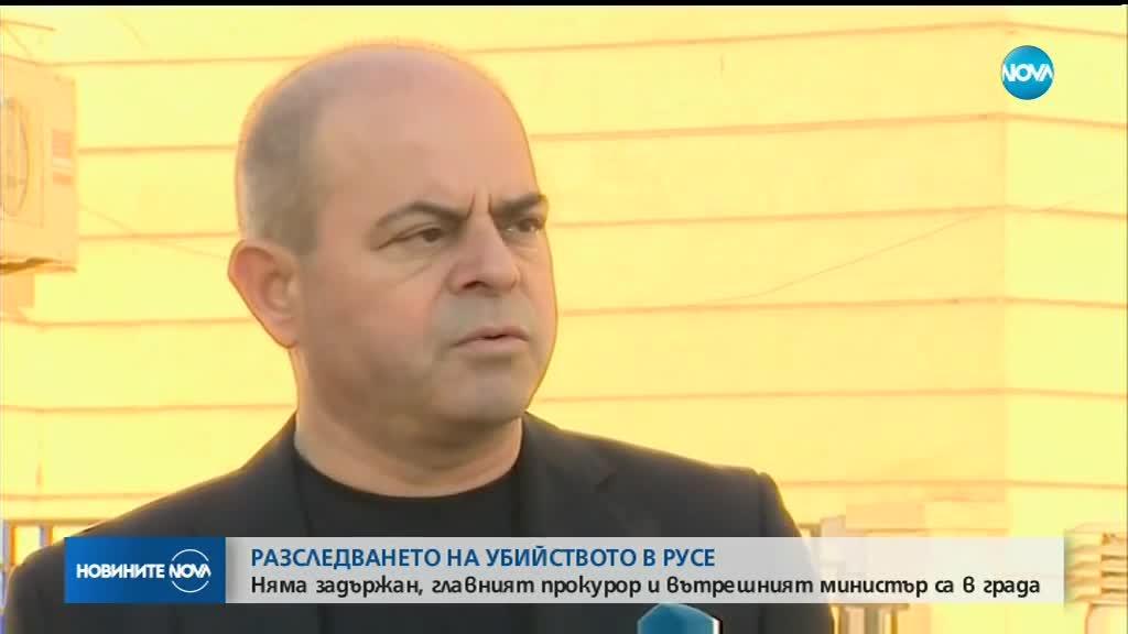 УБИЙСТВОТО В РУСЕ: Няма задържан, главният прокурор и вътрешният министър са в града
