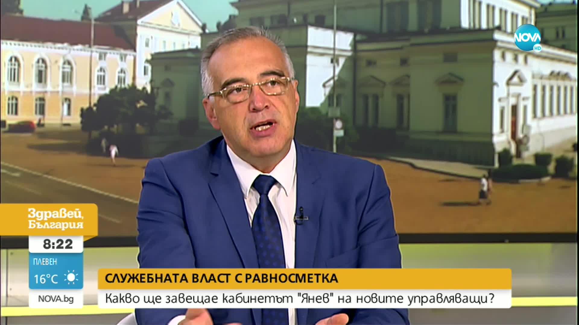 Антон Кутев: Смятам, че редовно правителство ще бъде създадено още с първия мандат