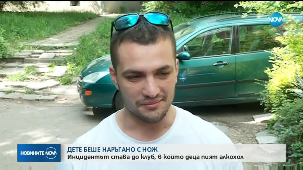 """16-годишно момче бори за живота си в """"Пирогов"""" след парти (ОБЗОР)"""