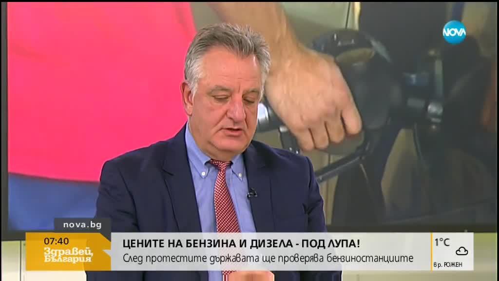 Андрей Делчев: Цените на горивата растяха, докато растеше цената на суровия петрол