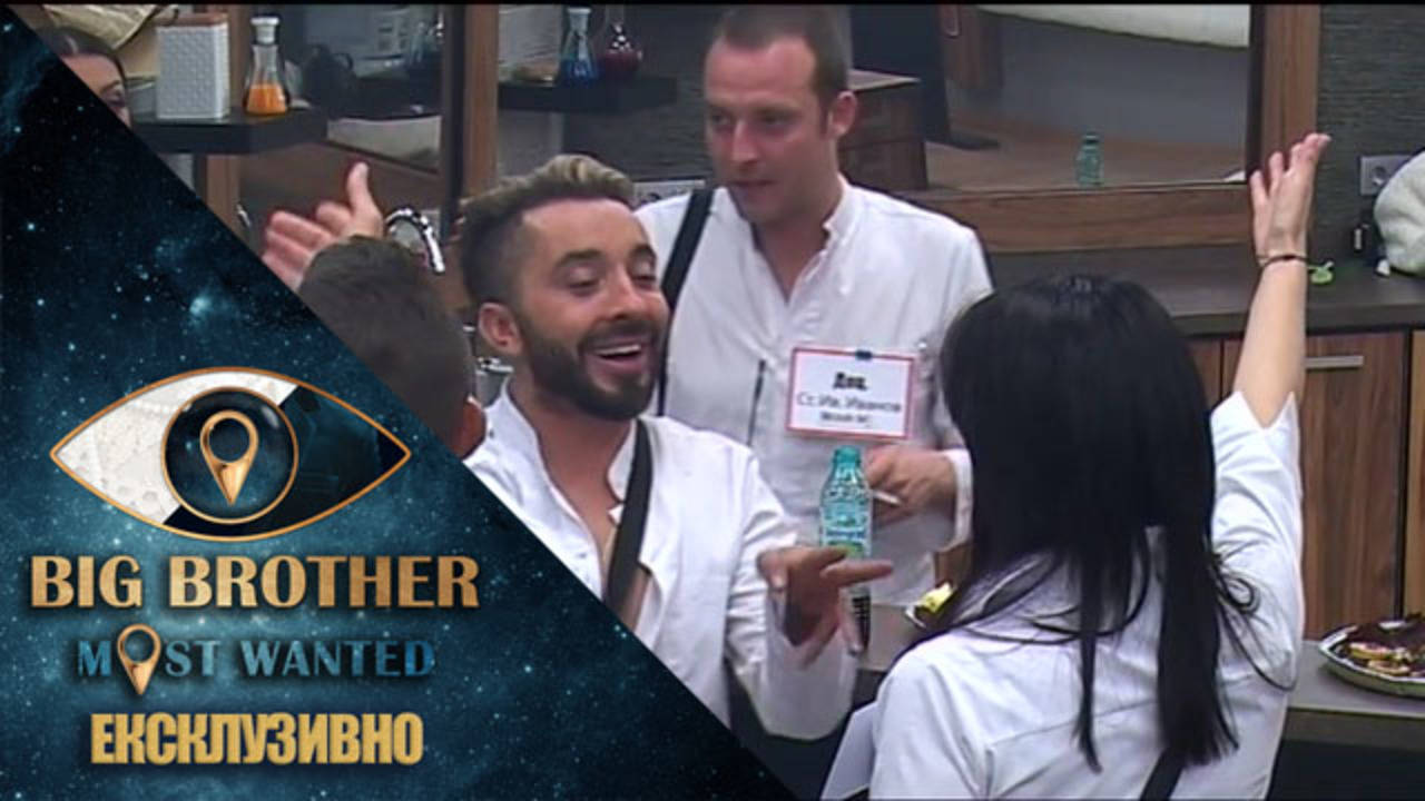 "\""Нема по-убаво девойче от Жени Калканджиева\"" - Big Brother: Most Wanted 2018"