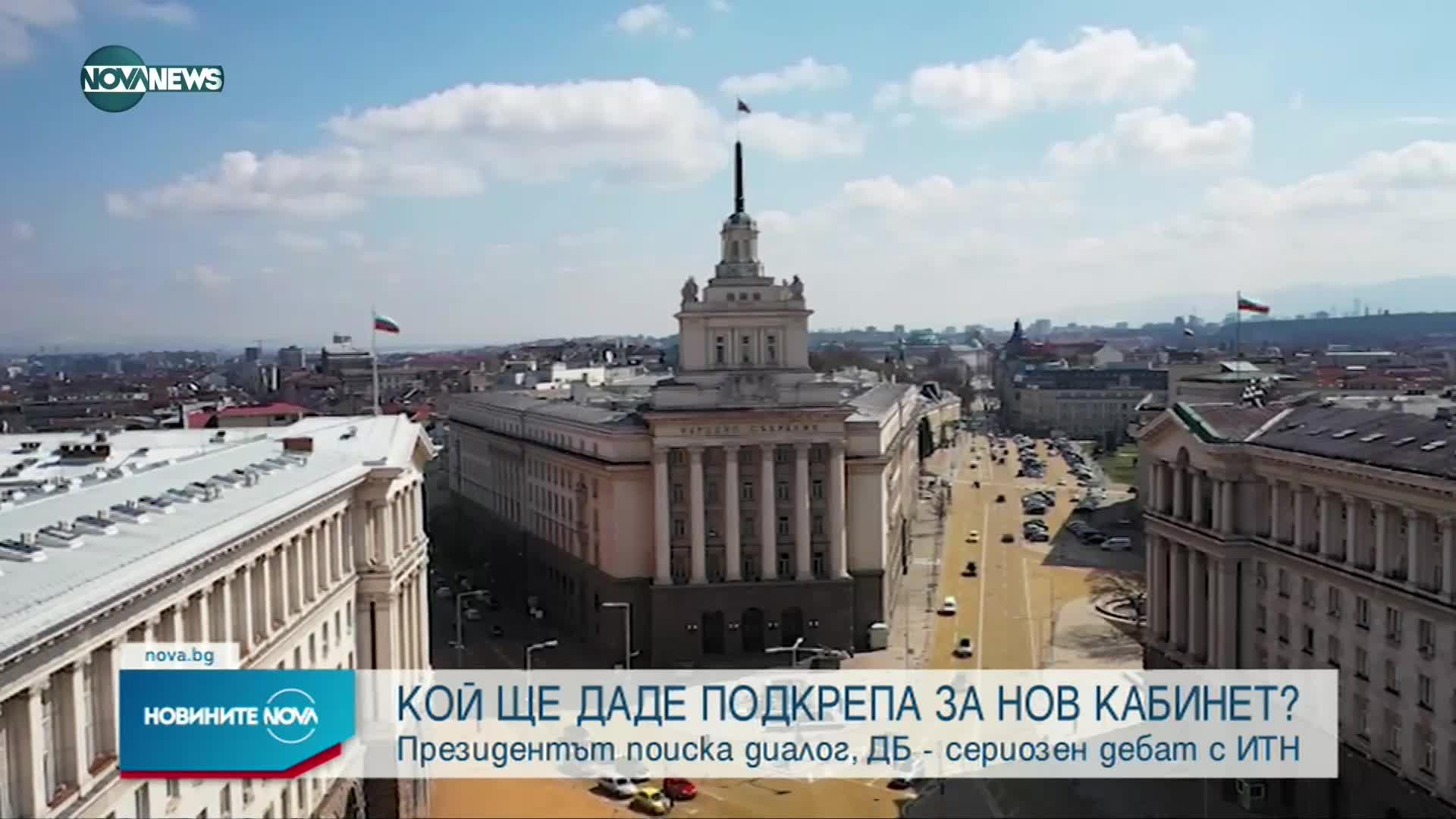 Новините на NOVA NEWS (17.07.2021 – 22:00)