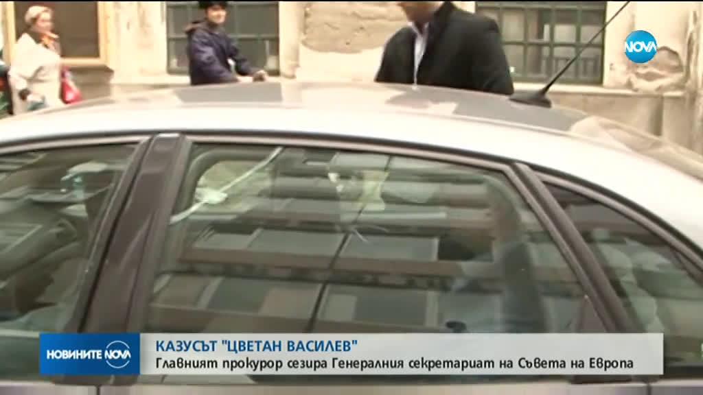 Гешев до евроинституциите: България чака екстрадицията на Цветан Василев повече от 5 години