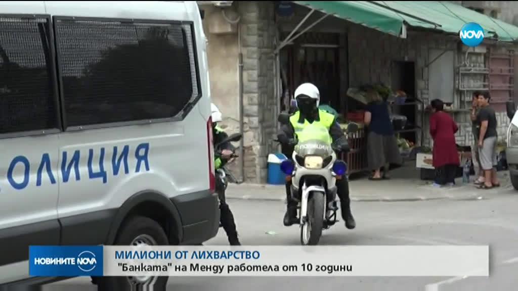 Лихвар от Пловдив с 15 имота и 60 луксозни автомобила