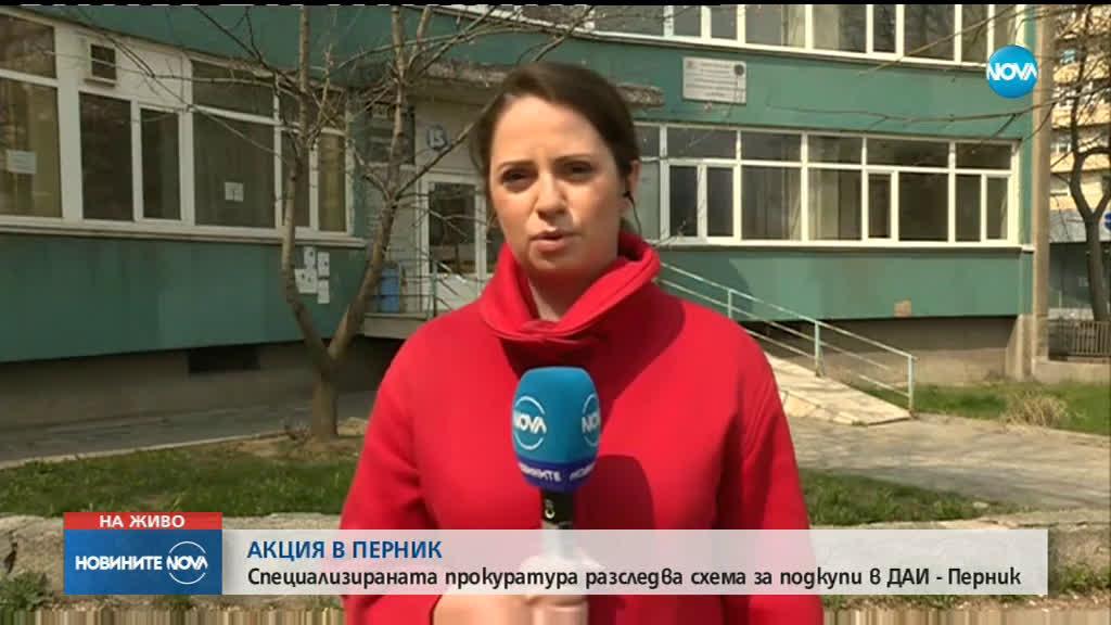 Спецпрокуратурата разследва схема за подкупи в ДАИ-Перник