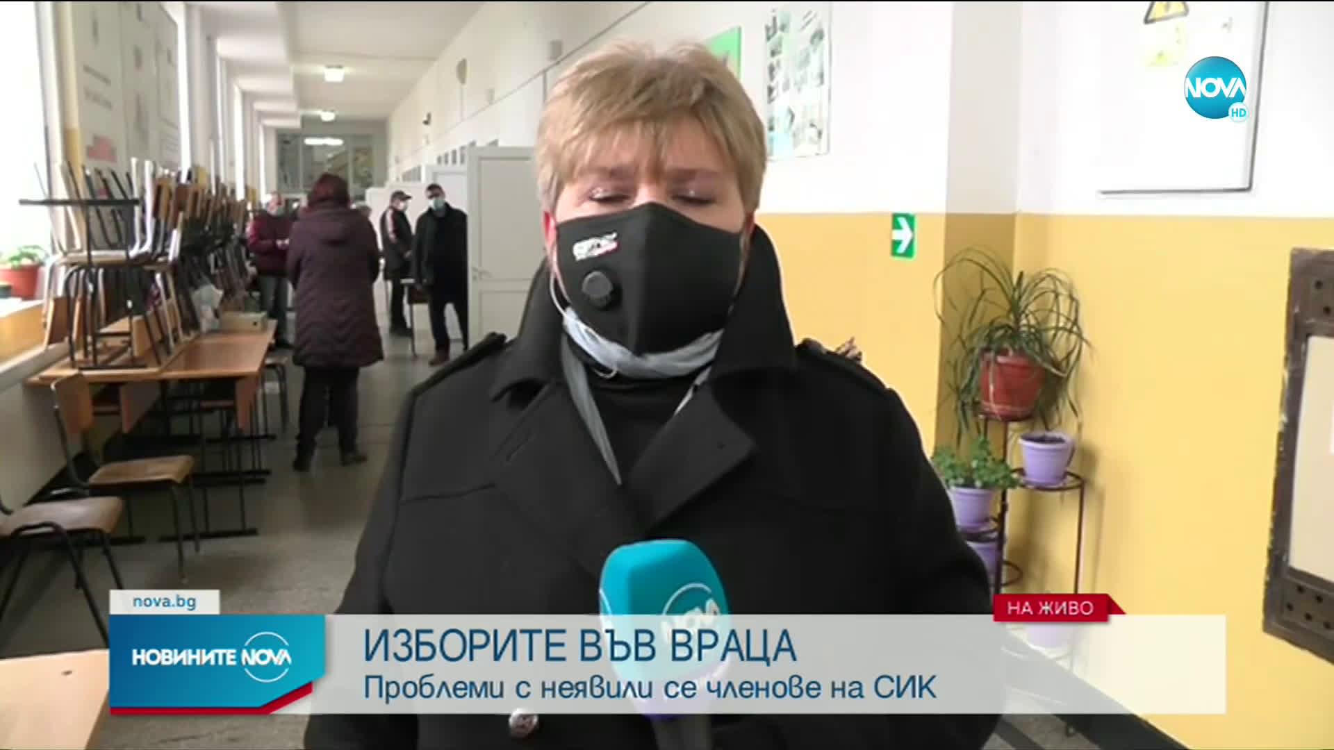 Всички 299 избирателни секции във Враца са отворени