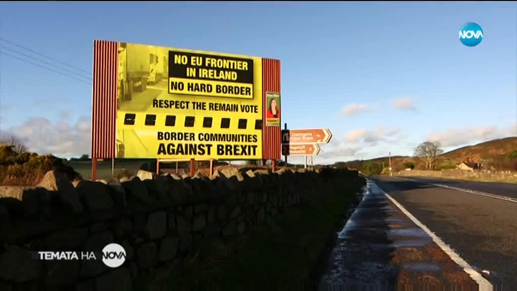 """""""Темата на NOVA"""": Ще поиска ли Шотландия независимост? (ВИДЕО)"""