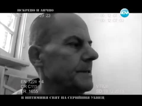 Интервю с Недялко Димитров- (момата) От затвора в Стара Загора
