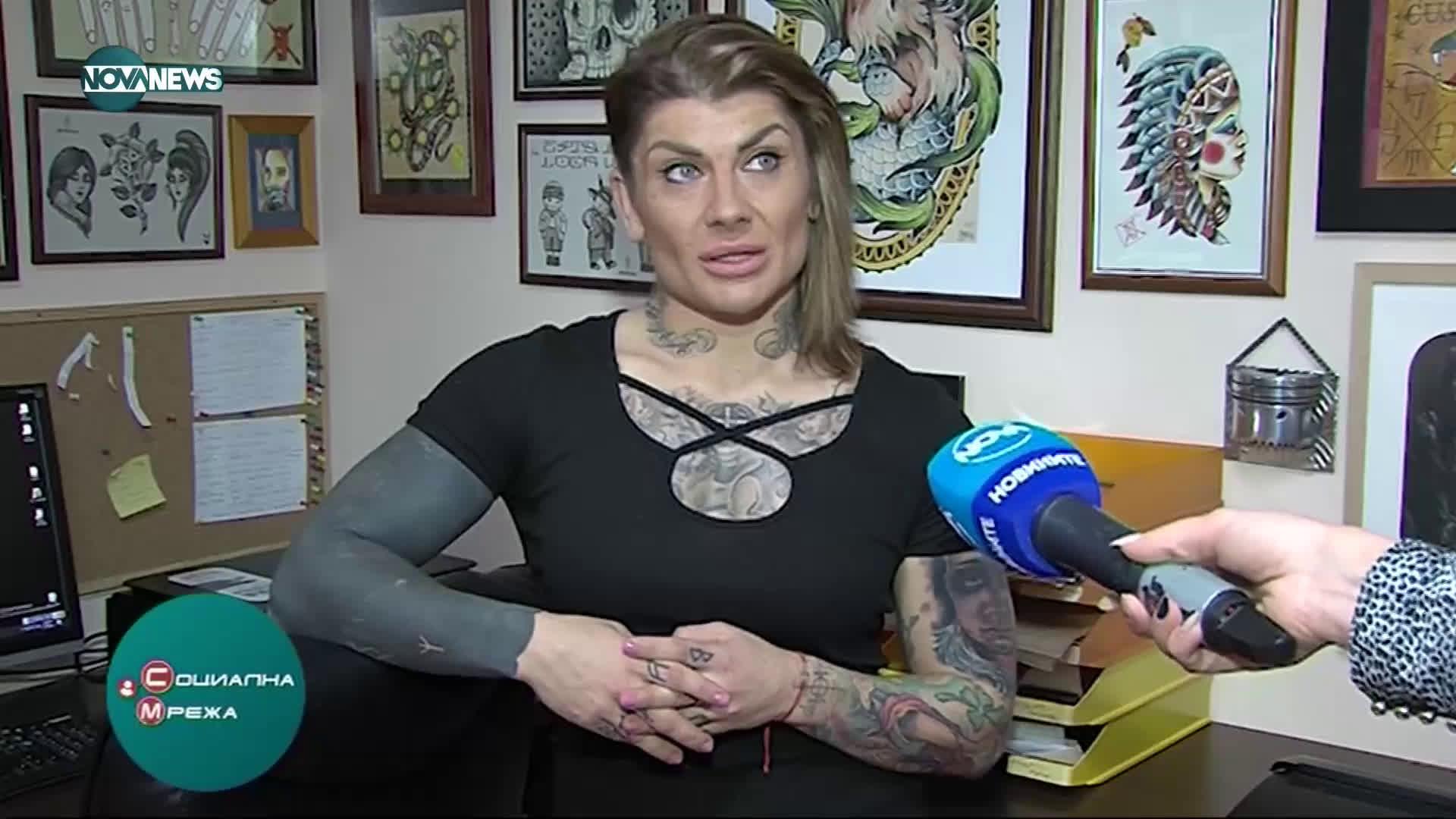 Забраняват някои бои за цветни татуси