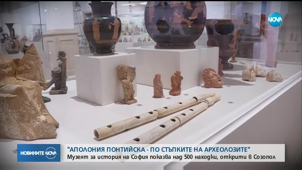 Изложба представя живота на древния град Аполония Понтийска