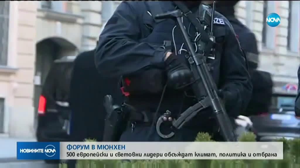 Премиерът Борисов на световен форум в Мюнхен