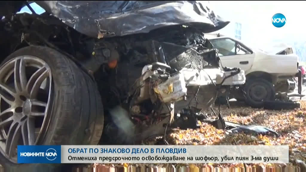 ОБРАТ: Отмениха освобождаването на млад шофьор, убил трима на пътя
