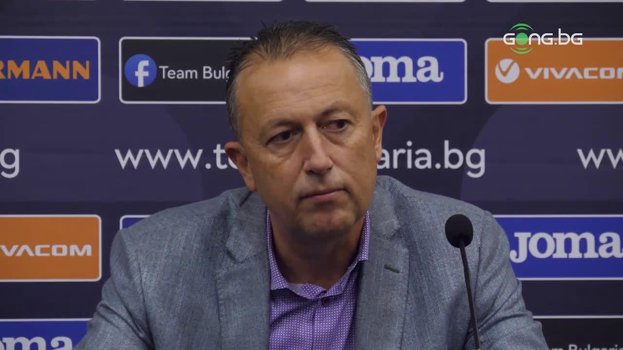 Фурнаджиев намекна, че Конгресът няма да е скоро