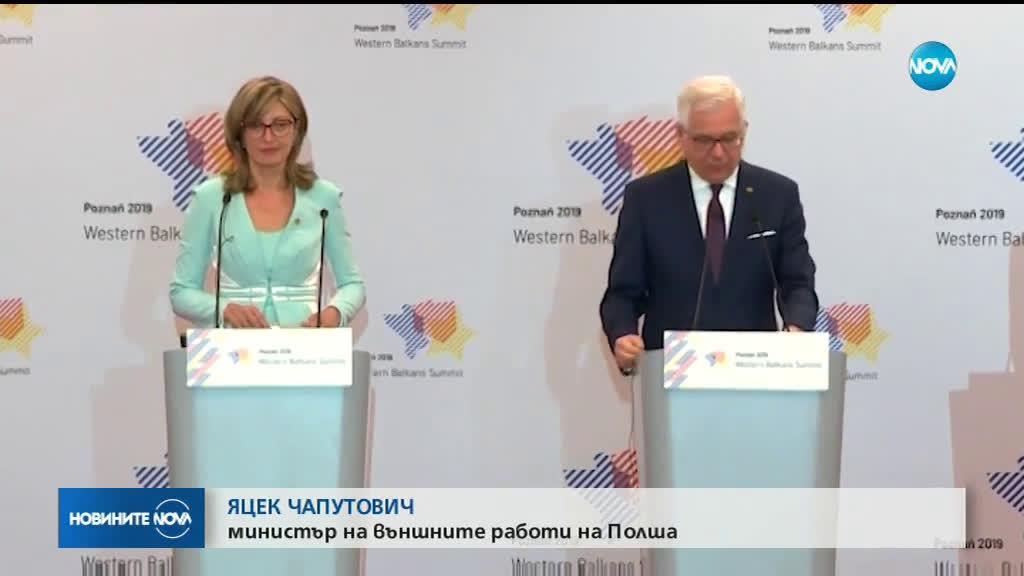 ДИПЛОМАЦИЯ: България застава начело на Берлинския процес