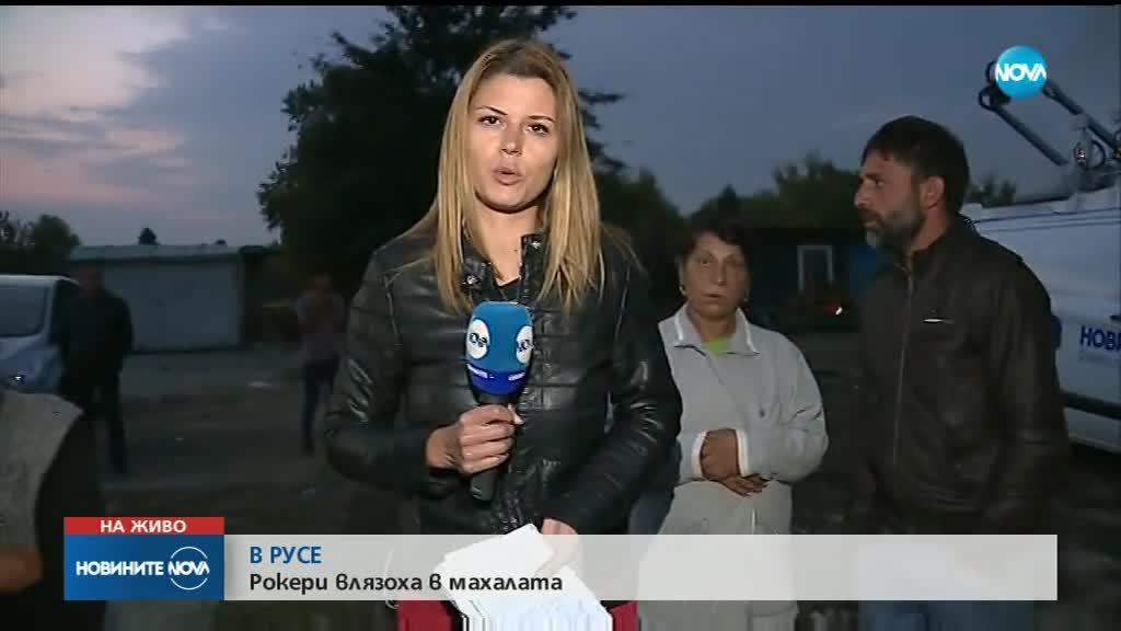 СЛЕД УБИЙСТВОТО НА ВИКТОРИЯ: Moтористи нахлуха в махалата в Русе