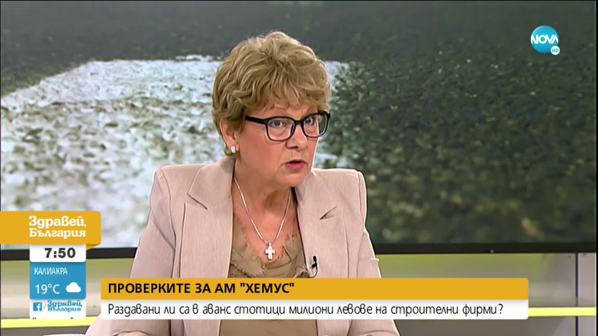 Министър Комитова: Няма как да спрем строителство, което не е започнало