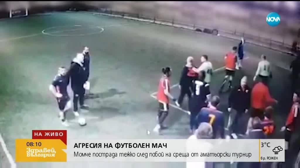 Обвиниха Кристиян Добрев в побой над момчета