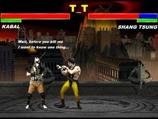 Mortal Kombat Издънки 3