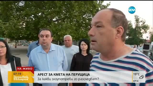 За какви злоупотреби разследват кмета на Перущица?