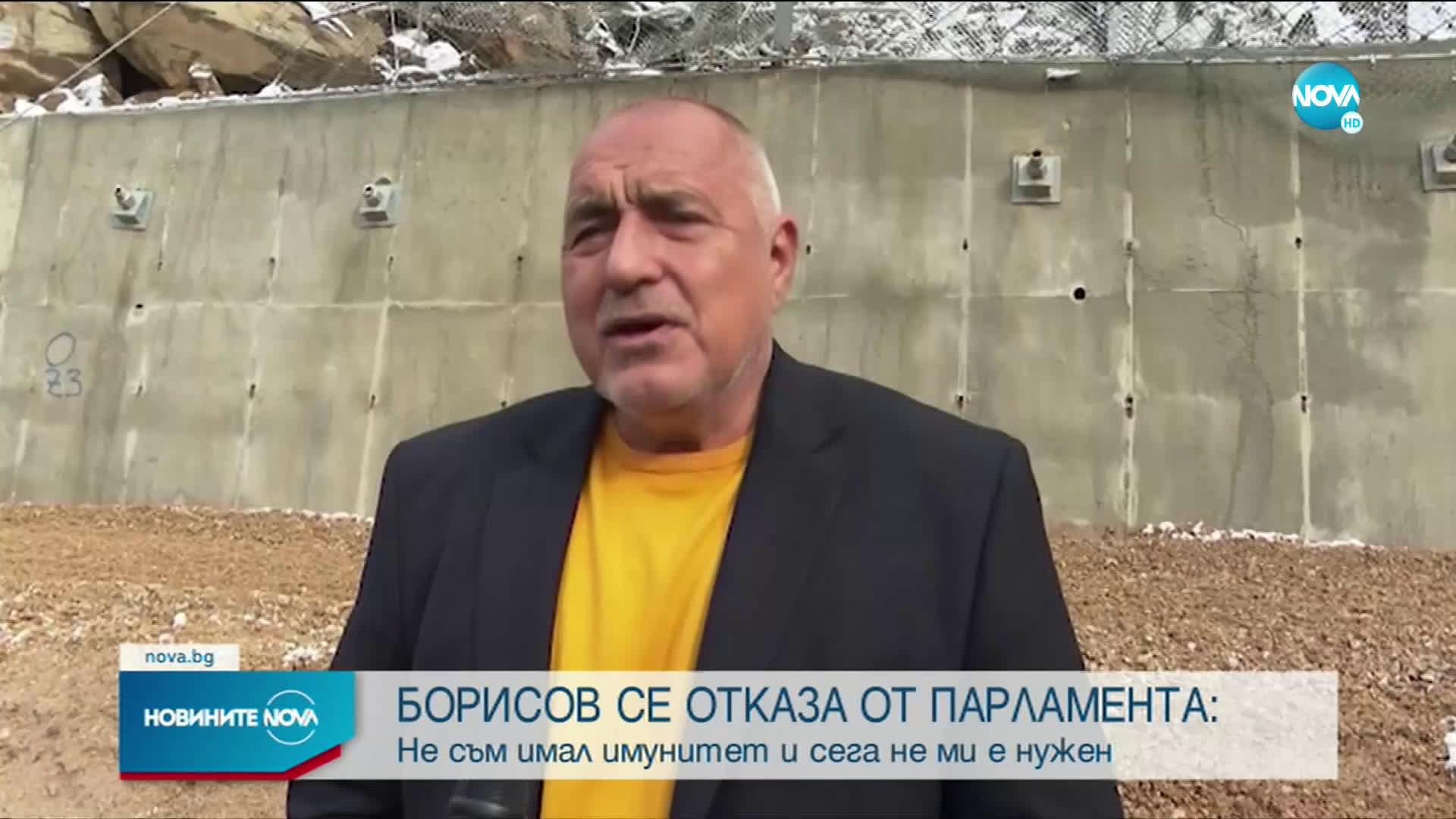 Бойко Борисов се отказва от депутатското си място
