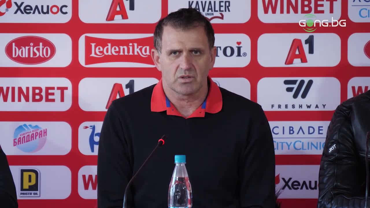 Бруно: Играчите на ЦСКА работиха феноменално