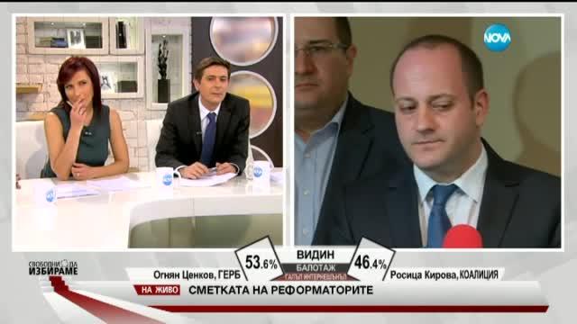 Радан Кънев: Около 50% от районните кметове в София ще бъдат от РБ
