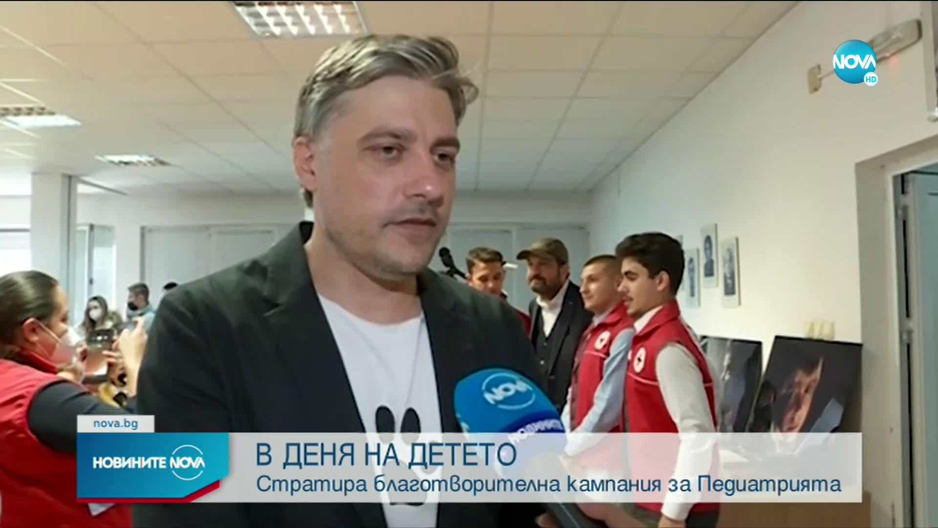 Педиатрията в София организира благотворителна акция за закупуване на апаратура