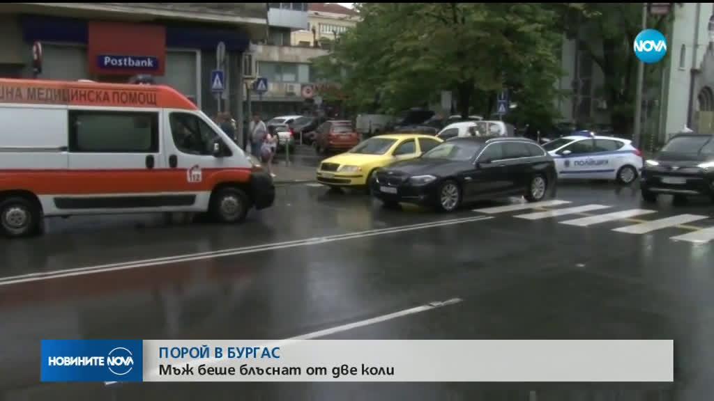 Порой затрудни движението в Бургас