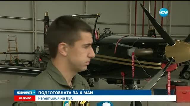 12 самолети и хеликоптери с параден полет в Деня на армията - обедна емисия