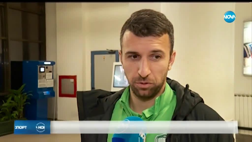 Спортни новини (28.02.2020 - централна емисия)