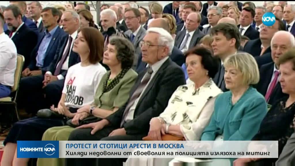 Жена протестира в Кремъл в защита на журналиста Иван Голунов