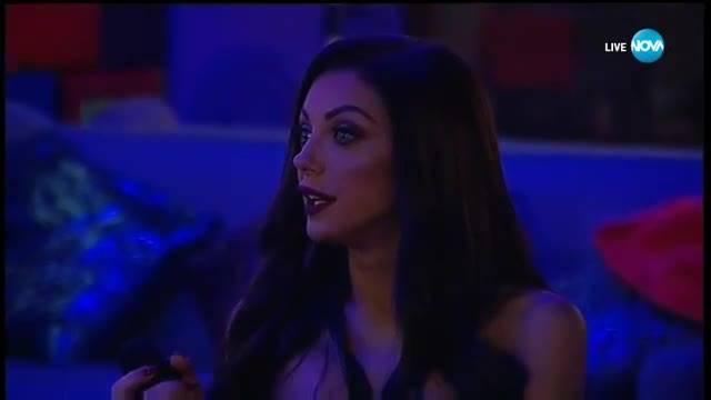 Емануела влезе във ВИП къщата - Big Brother: Most Wanted 2017