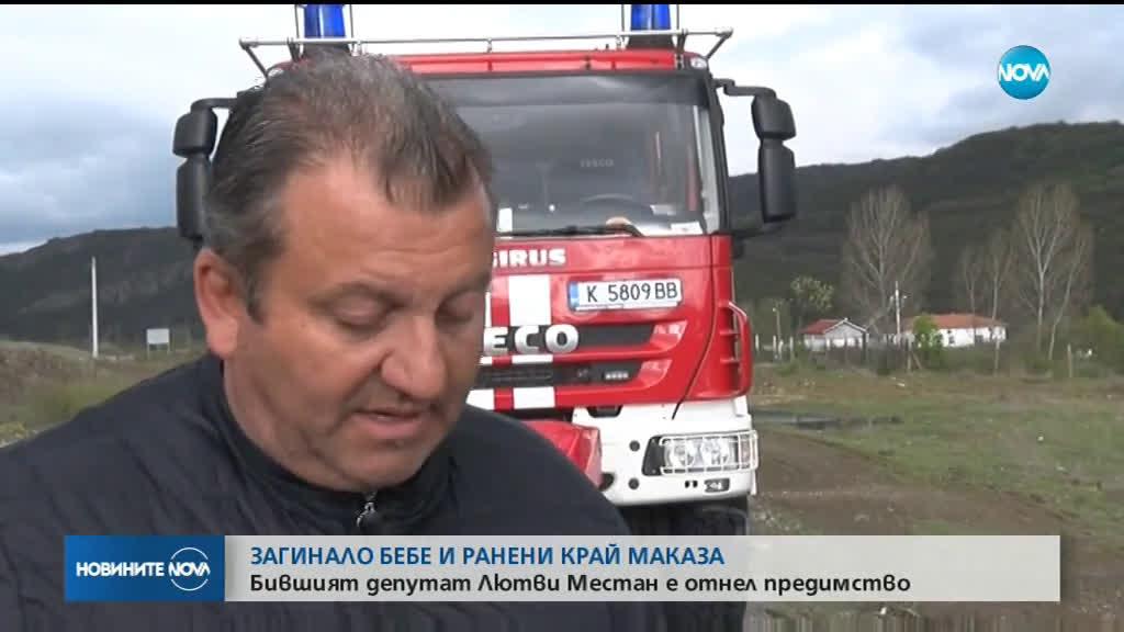 Бебе загина при катастрофа, една от колите е шофирал Лютви Местан (ВИДЕО+СНИМКИ)