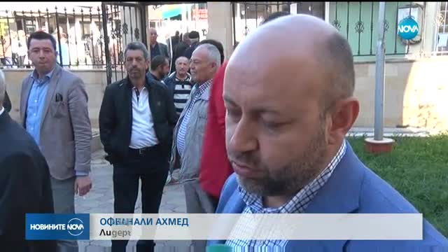 Лидерът на ДОСТ: Нямаме отношения с турската фондация