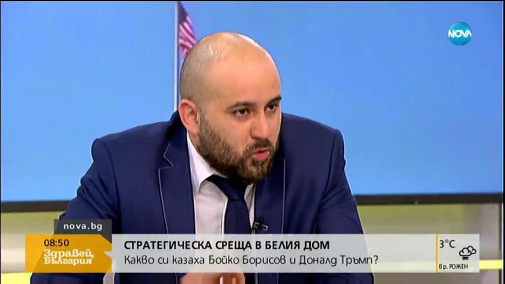 СТРАТЕГИЧЕСКА СРЕЩА: Какво си казаха Бойко Борисов и Доналд Тръмп?