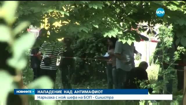 Намушкаха началника на сектор БОП в Силистра