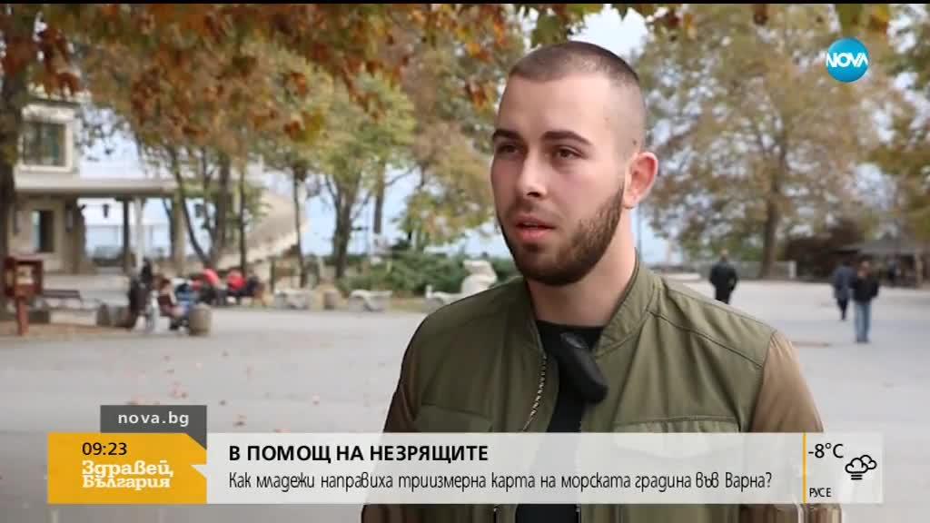 23-годишно момче създаде релефна 3D карта на морската градина във Варна
