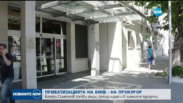 "Сделката за \""Български морски флот\"" стига до прокуратурата"