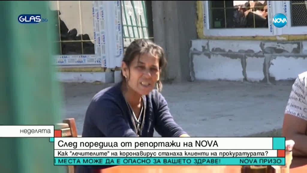 СЛЕД РАЗСЛЕДВАНЕ НА NOVA: Прокуратурата погна ясновидката, лекувала COVID-19